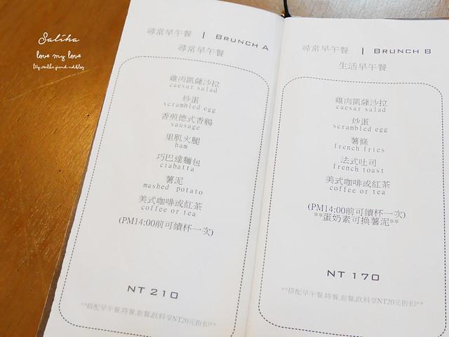 台北萬隆站早午餐推薦尋常生活小坊menu