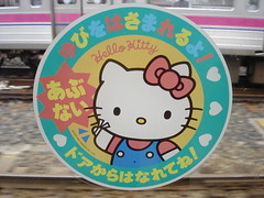 Japanese Public Service, Hello Kitty, Kitty In Tokyo, Hello Kitty Japan, Kitty Commercial, Japanese Kitty