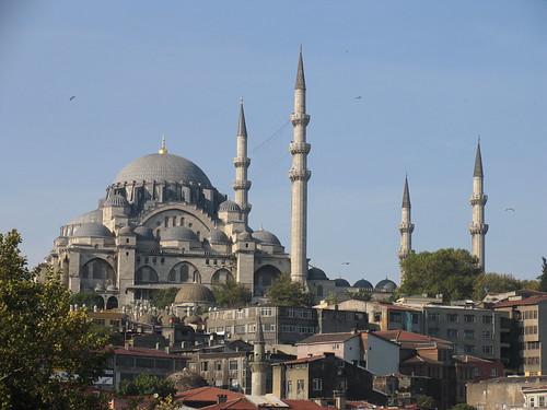 Süleymaniye Camii Suleiman Mosque