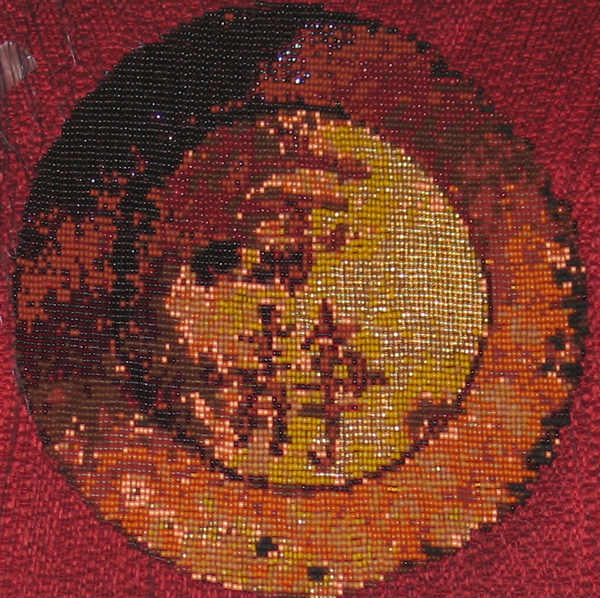 Serenity logo in beads, finished