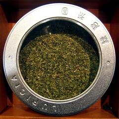 Green Tea Bin