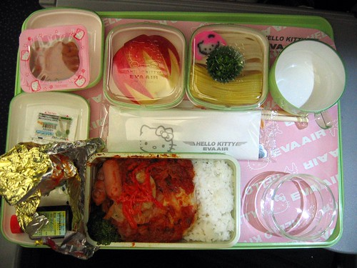 Kitty Flightmeal