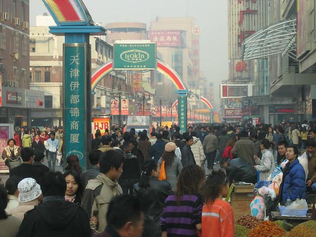 Bin Jiang Dao shopping street