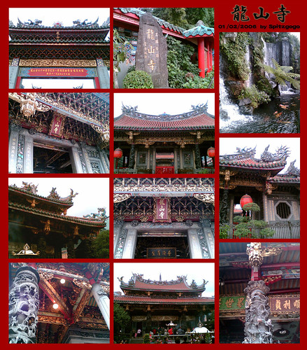 LUNGSHAN TEMPLE 艋舺龍山寺 (by Nokia 6230i)