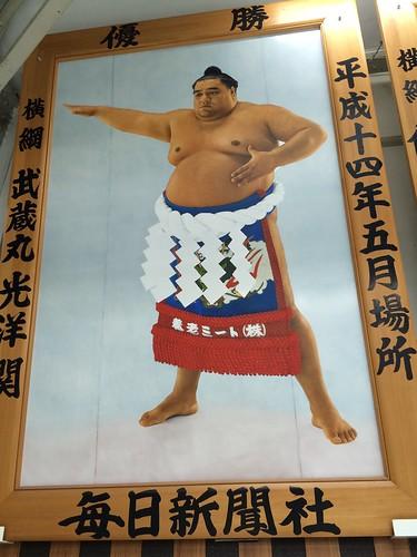 武蔵丸_写真