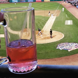 This does not suck... #nhfishercats game in a suite...with delish food and potent #mixeddrinks #summerfun #baseball #manchvegas #lifeisgood #vodkacranberry #minorleague #603