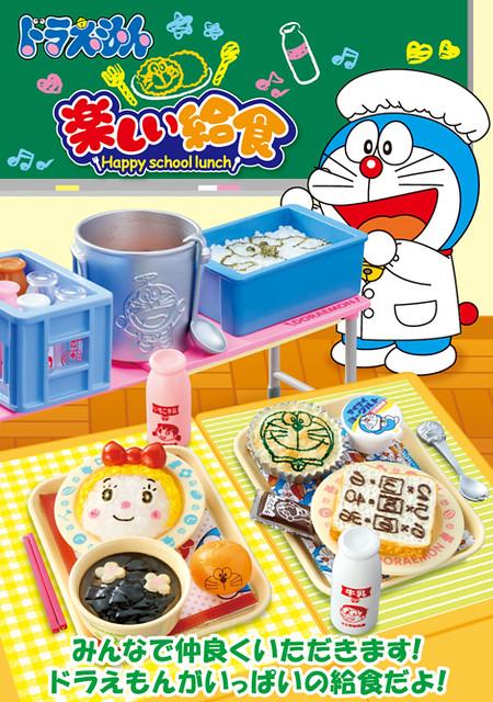 RE-MENT 哆啦A夢【上菜囉!歡樂校園美食】看起來每個都好可口喔!!