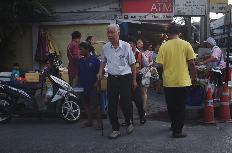 On Nut, Bangkok. 2015.