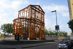 Delftsche (stads)poort