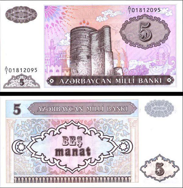 5 Manat Azerbajdžan 1993, Pick 15