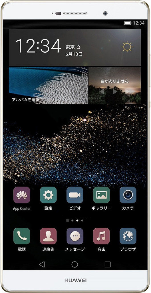 HUAWEI P8max full scale product image