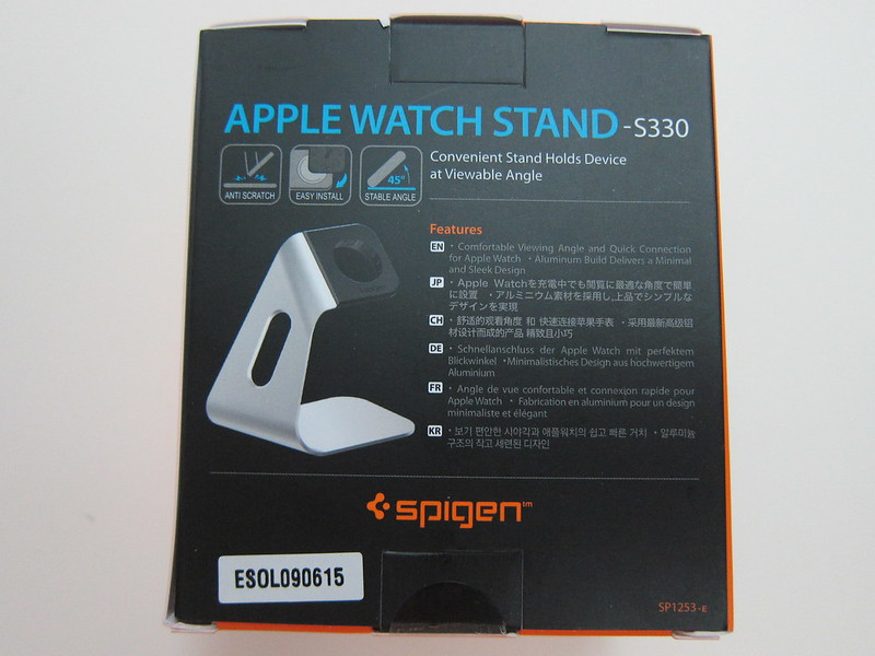 Spigen Apple Watch Stand S330 - Box Back