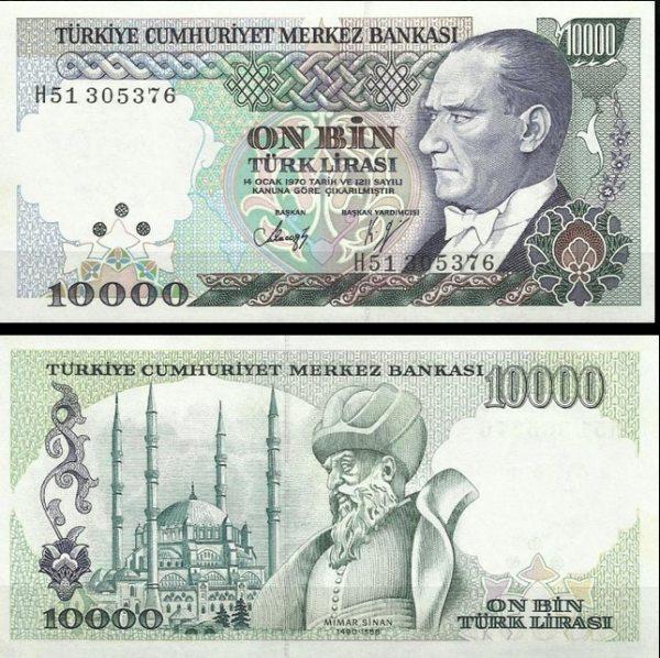 10 000 tureckých lír Turecko 1970 (1982)