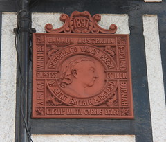 Photo of Terracotta plaque № 40018