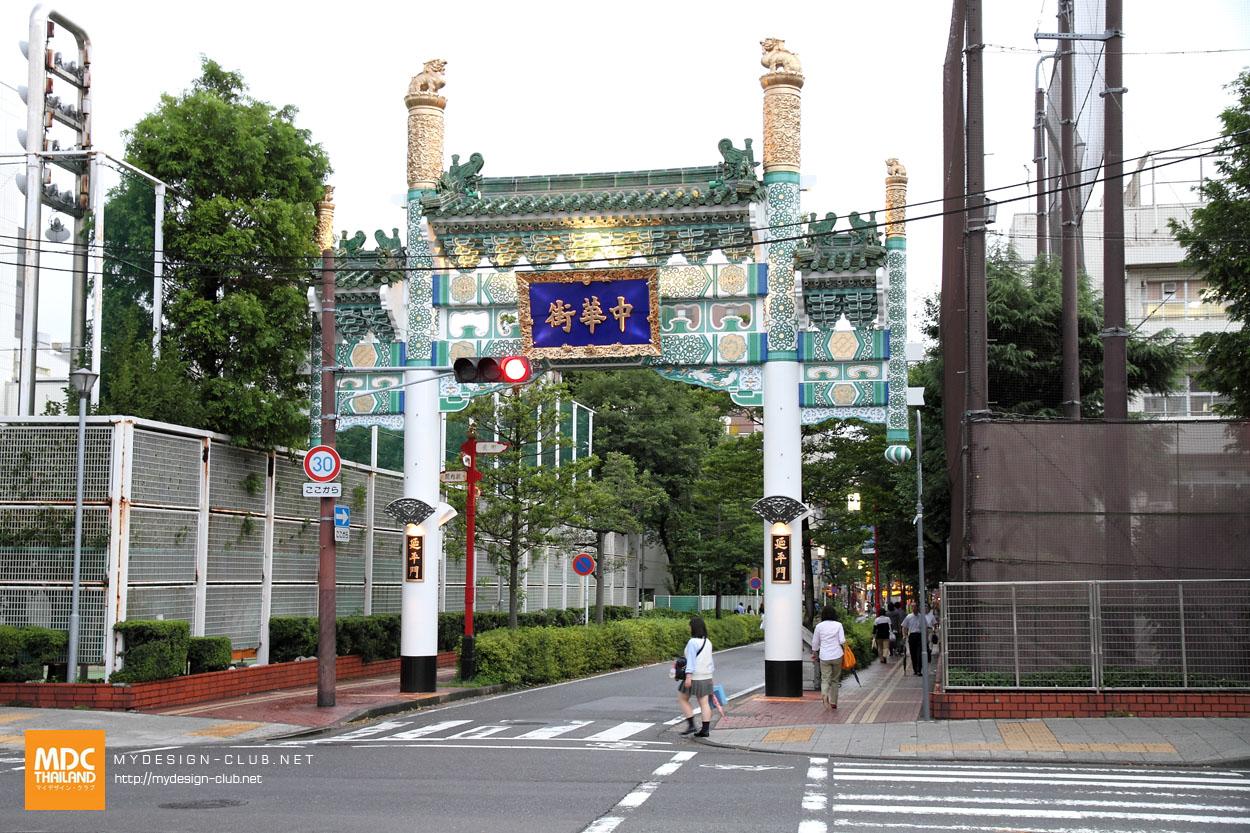 MDC-Japan2015-659