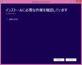 Windows 10 Update 005