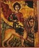 St. Mamas of Caesarea