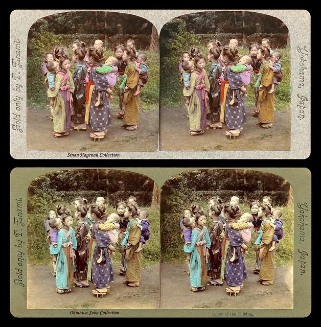 T. ENAMI's CLASSIC MEIJI-ERA 3-D IMAGE OF BABYSITTERS in YOKOHAMA -- Comparing Colors