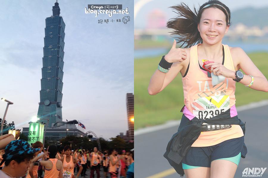 2015.6.22 ▐ 跑腿小妞▐ 那一年我昏倒的 2015 NIKE #WERUNTPE 女生半馬 女子 WE RUN TPE Taipei 賽事 01