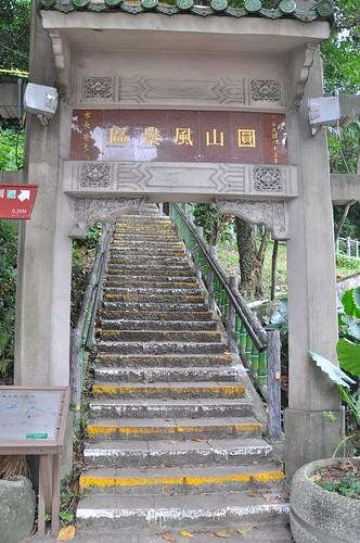 劍潭山親山步道-圓山風景區