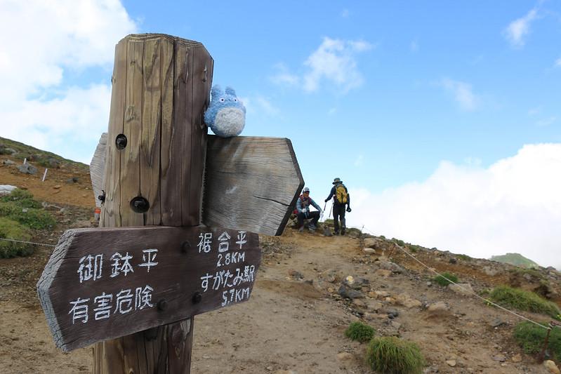 2014-07-20_01033_北海道登山旅行.jpg