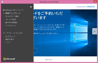 Windows 10 Update before 002