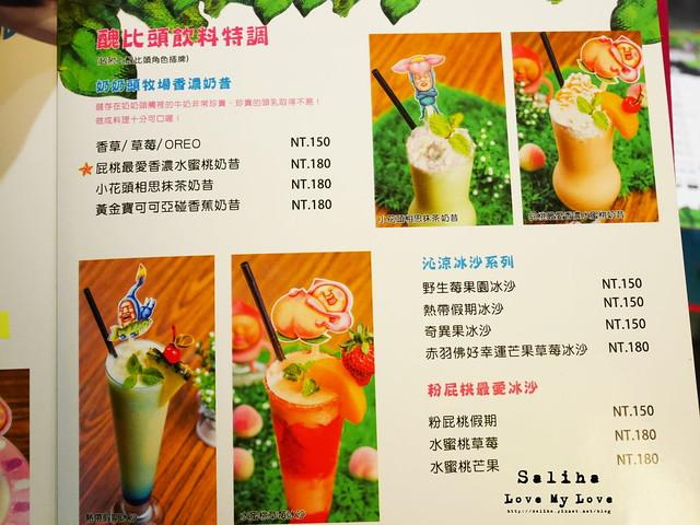 台北東區主題餐廳醜比頭的秘密花園輕食咖啡屁桃 (17)