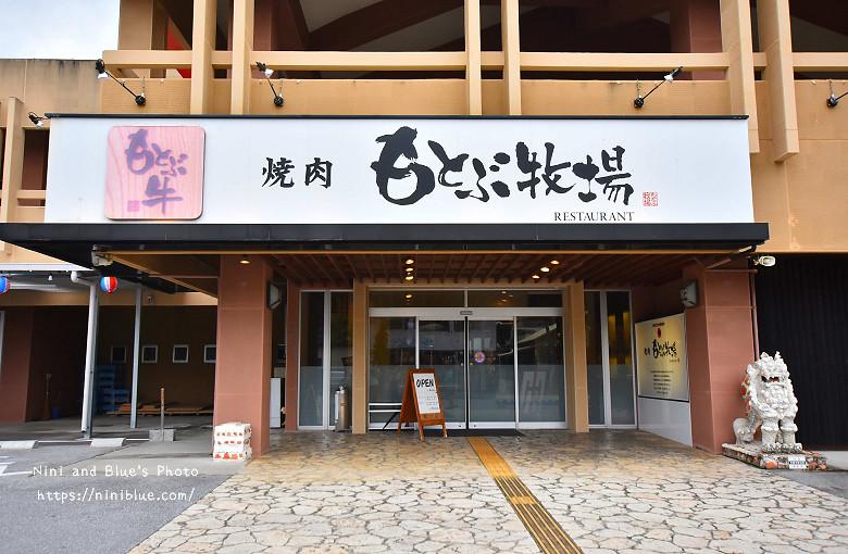 日本沖繩美食Yakiniku Motobufarm1本部燒肉牧場02