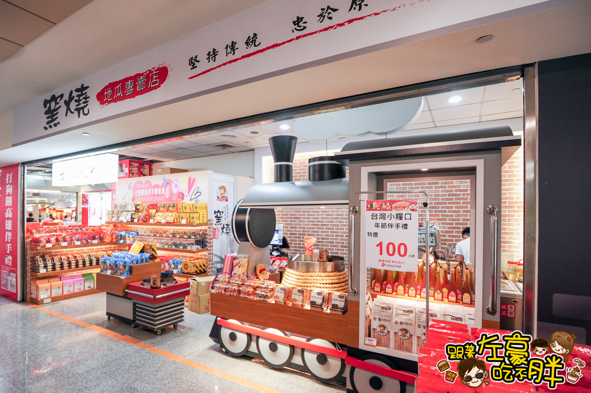 GlobalMall環球購物中心-130