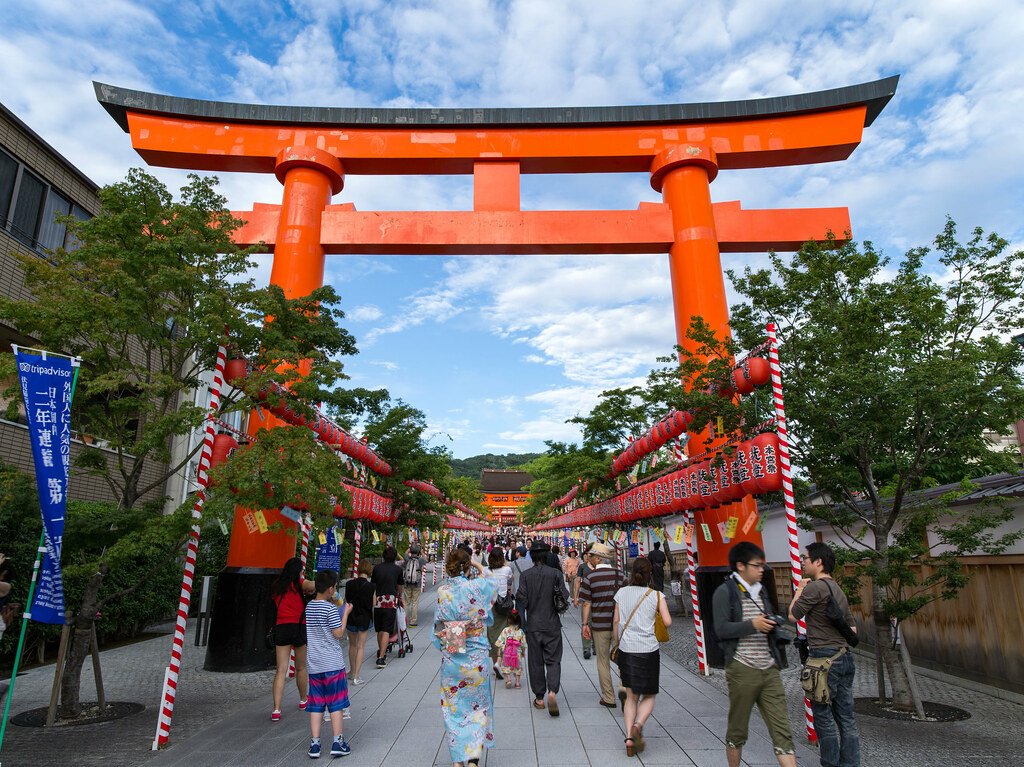 Kyoto Travel①