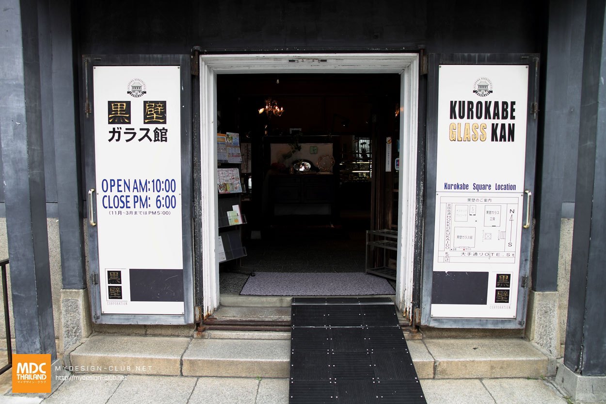 MDC-Japan2015-558