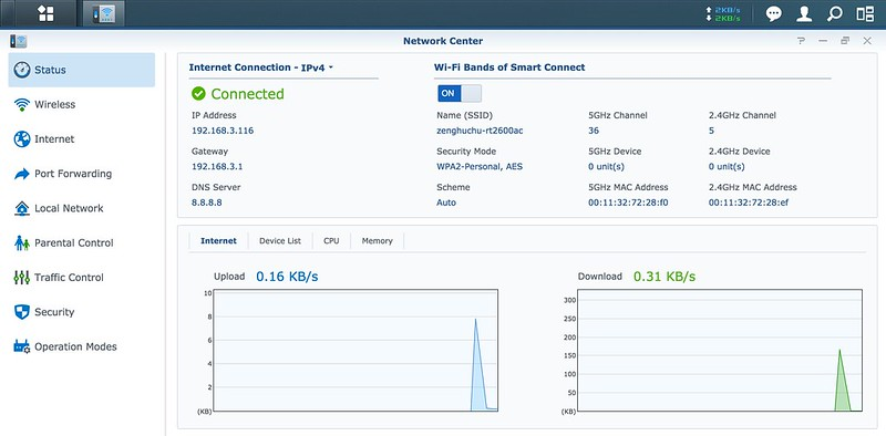 Synology SRM - Network Center