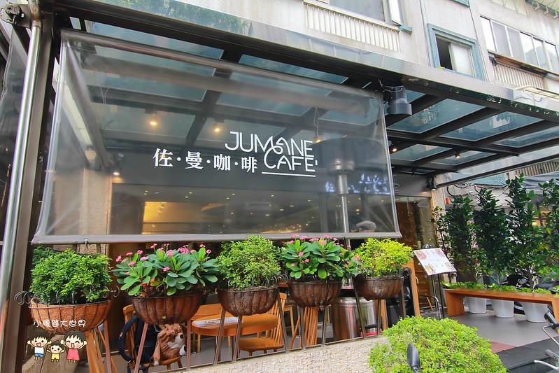 佐曼咖啡館 002