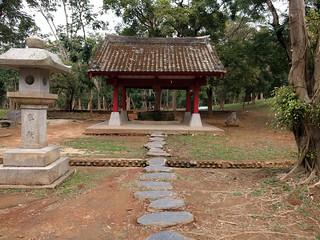 Image of  Chiayi Park. taiwan