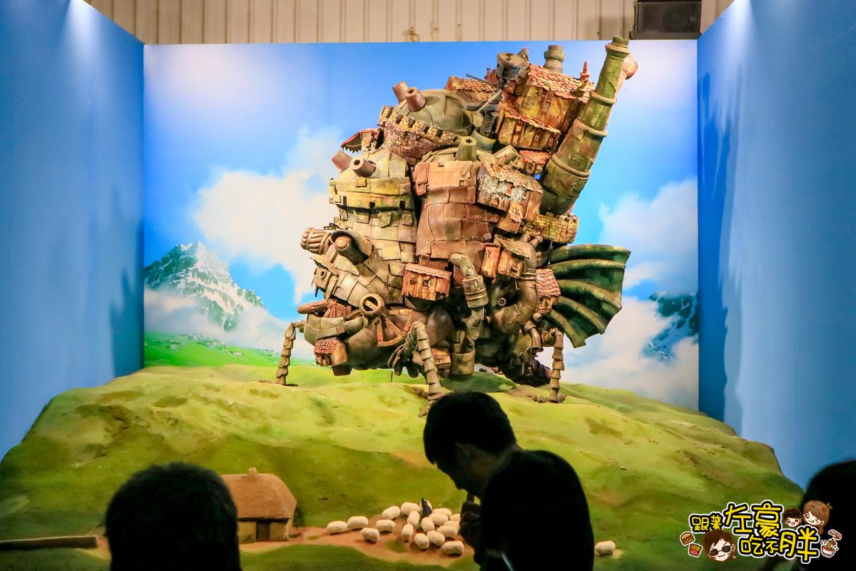 吉卜力的動畫世界特展-10
