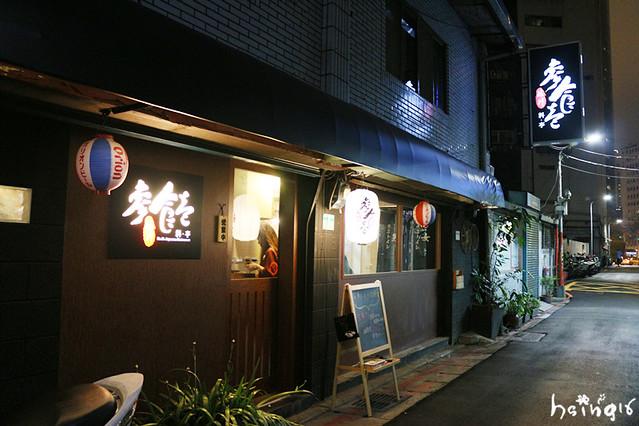 IMG_9064_副本