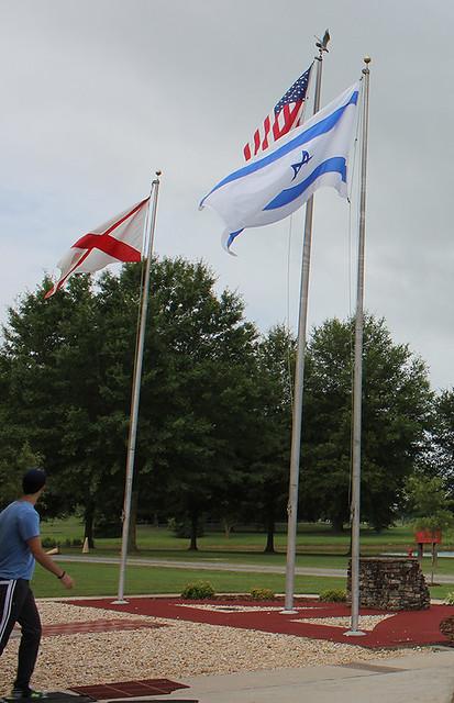 Three Flags, Blountsville AL
