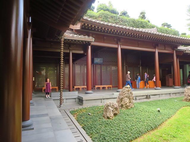 Nan Lian Garden, Canon POWERSHOT ELPH 330 HS