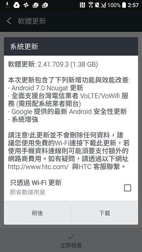 Screenshot_20170120-145736