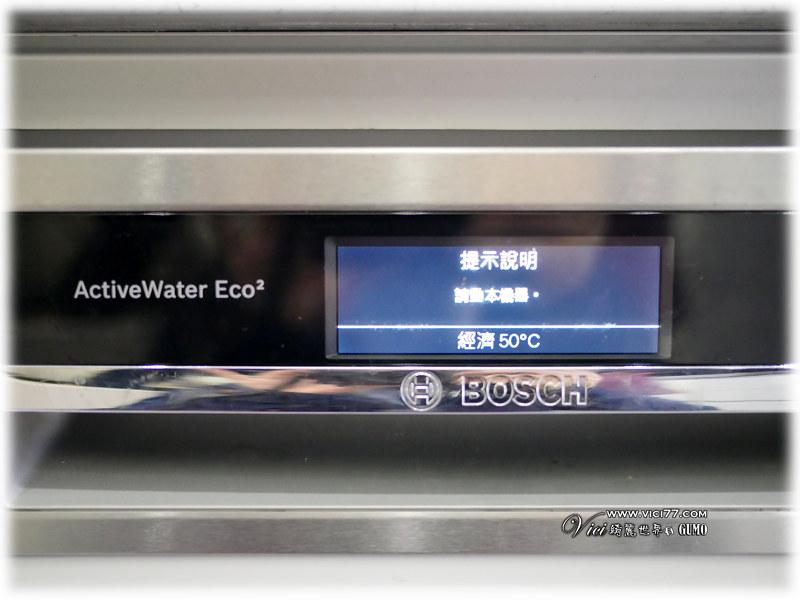 0120洗碗機009