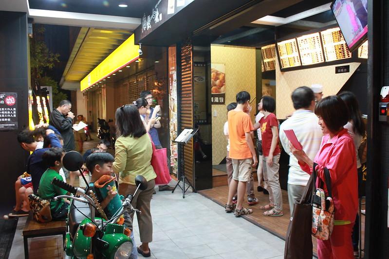 海餃七號-中式料理-17度C (52)