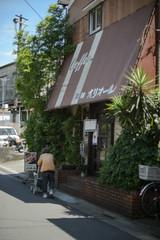 羽田 Haneda Tokyo Japan