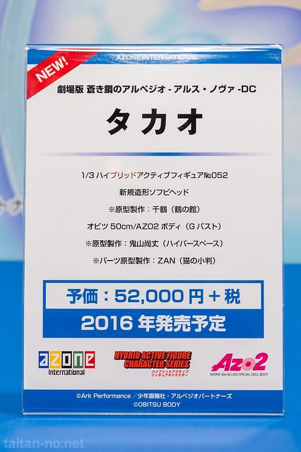 WF2015S-AZONE-DSC_5718