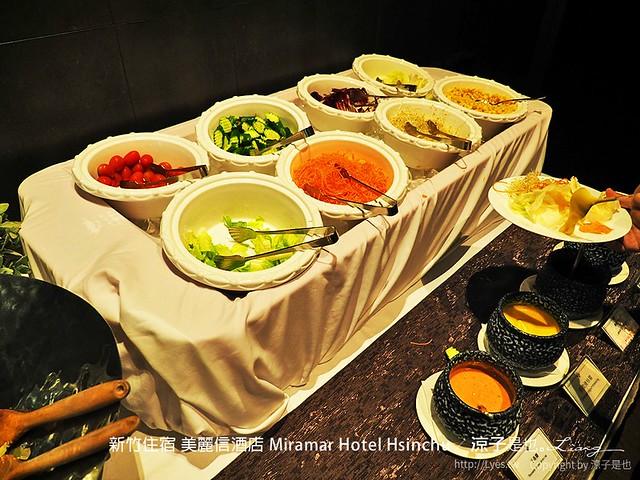 新竹住宿 美麗信酒店 Miramar Hotel Hsinchu 26