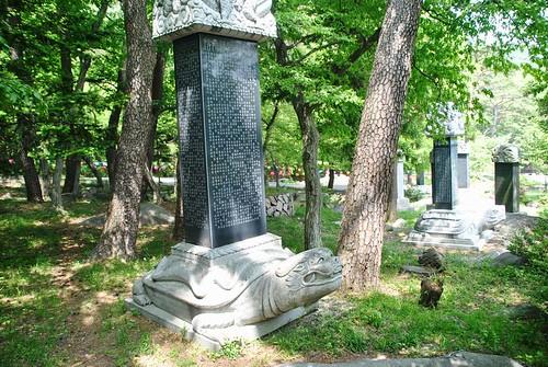 57 Templo de Beomeosa en Busan (32)