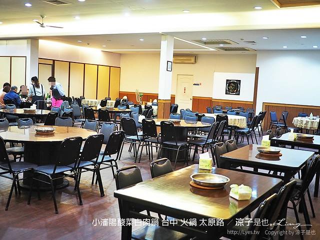 小瀋陽酸菜白肉鍋 台中 火鍋 太原路 13