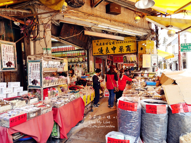 台北景點迪化街一日遊 (3)