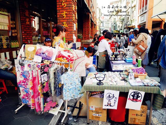 台北景點迪化街一日遊 (14)