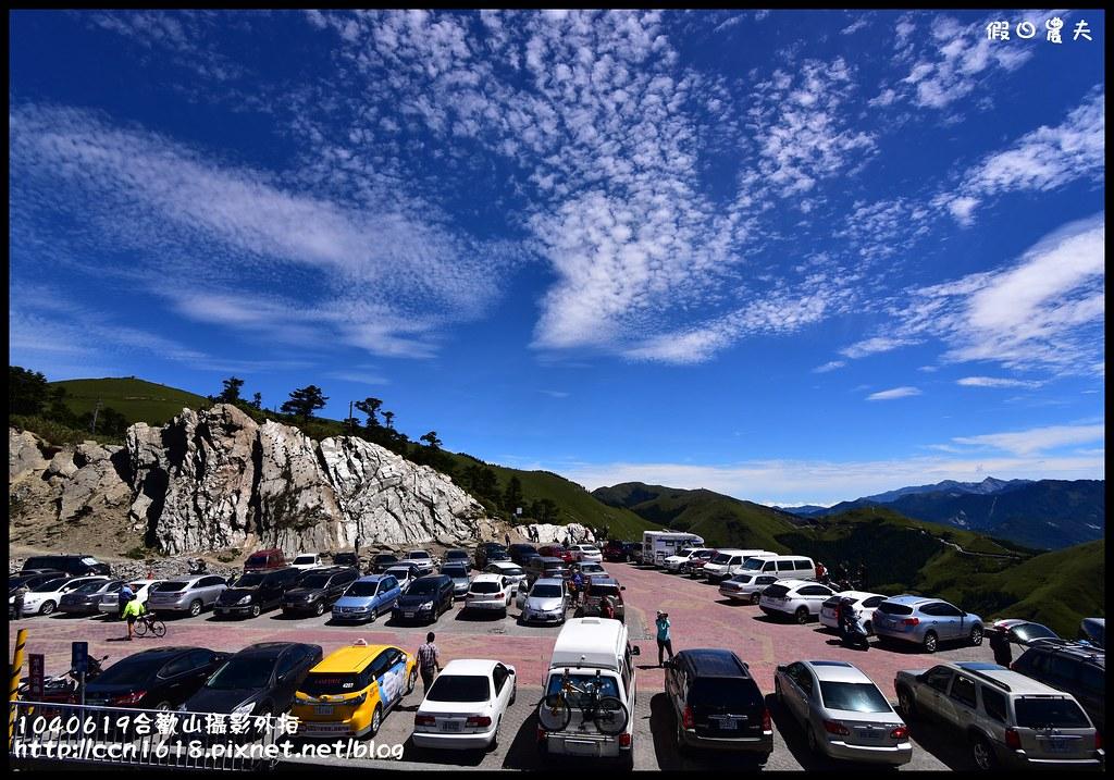 1040619合歡山攝影外拍DSC_1546