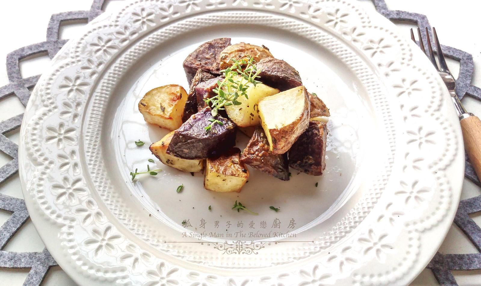 孤身廚房-香草烤雙色馬鈴薯──好吃又簡單的烤箱料理18